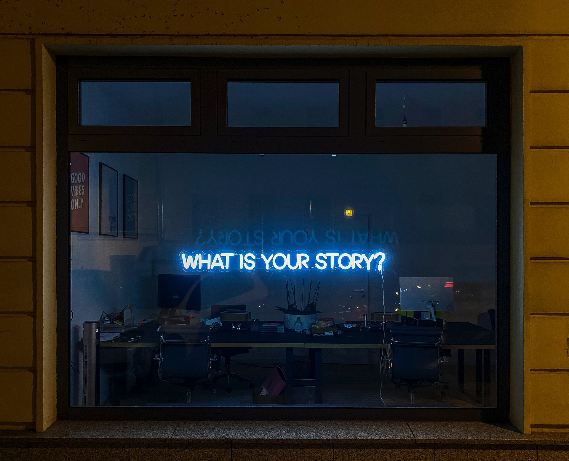 What_is_your_story